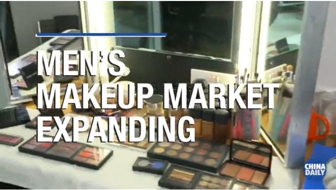 Men's makeup market expanding