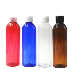 50ml various color plastic bottle
